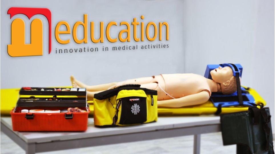 Εκπαιδευτικά προγράμματα πρώτων βοηθειών από την Meducation