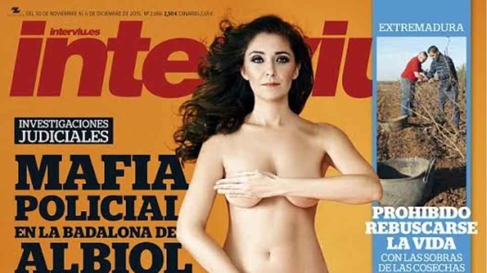 Ισπανίδα πολιτικός «απολογείται» για σκάνδαλο κάνοντας γυμνή φωτογράφηση