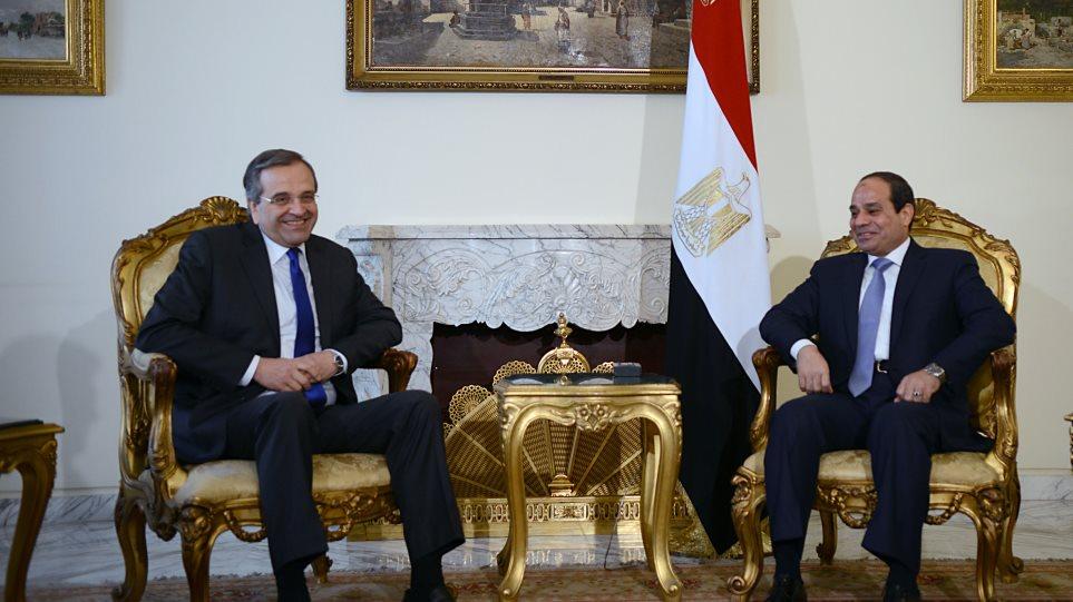 Και τον Αντώνη Σαμαρά θα δει ο Αιγύπτιος Πρόεδρος