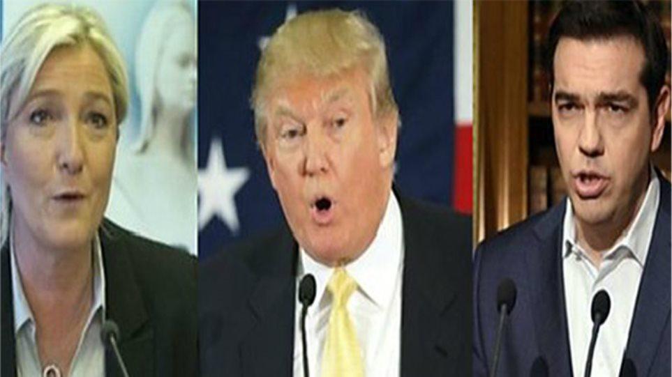 BBC: Λεπέν, Τραμπ και Τσίπρας στη λίστα με τους πιο λαϊκιστές πολιτικούς