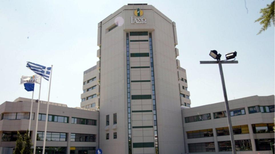 Εγκαίνια στο Κέντρο Υποβοηθούμενης Αναπαραγωγής του ΙΑΣΩ