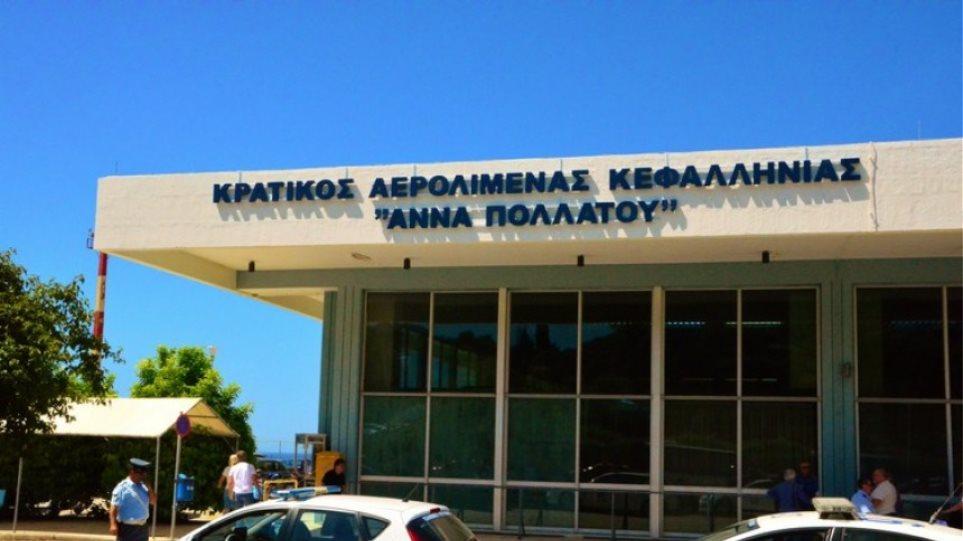 Ξεκίνησε το δημοψήφισμα για τα αεροδρόμια στην Περιφέρεια Ιονίου
