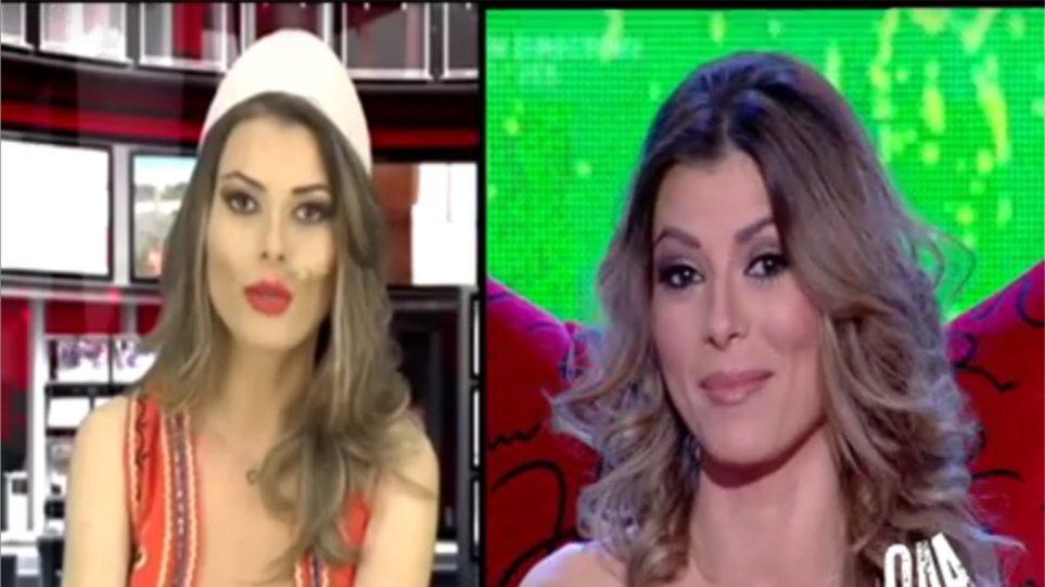 ΌΛΑ Πρώτη Φορά: Η τόπλες παρουσιάστρια της Αλβανίας στο πλατό της εκπομπής