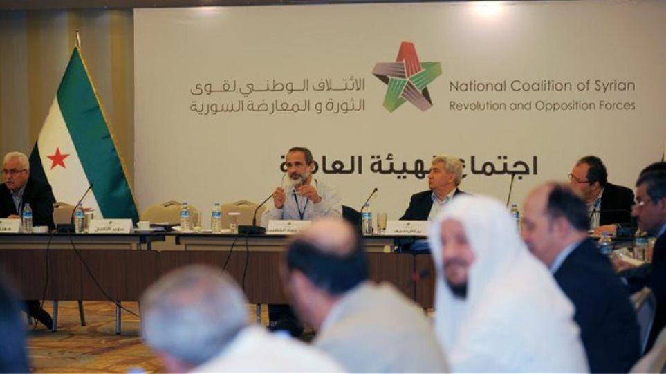 Σ. Αραβία: Συνομιλίες για συνεννόηση της διασπαρμένης αντιπολίτευσης της Συρίας