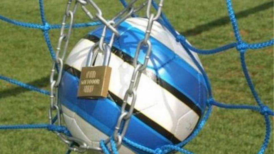 «Κρεμάνε» τα παπούτσια τους οι ποδοσφαιριστές -Κατεβαίνουν σε… απεργία επ' αόριστον