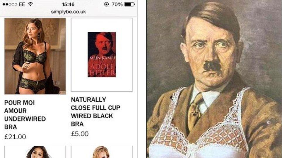 Χάιλ κορίτσια! Εταιρεία με σουτιέν πουλούσε φωτογραφία του Χίτλερ