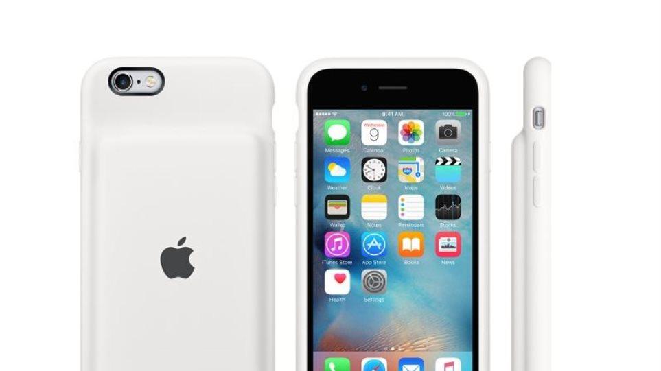 Smart Battery Case: Η θήκη της Apple με ενσωματωμένη μπαταρία για iPhone 6 και 6s