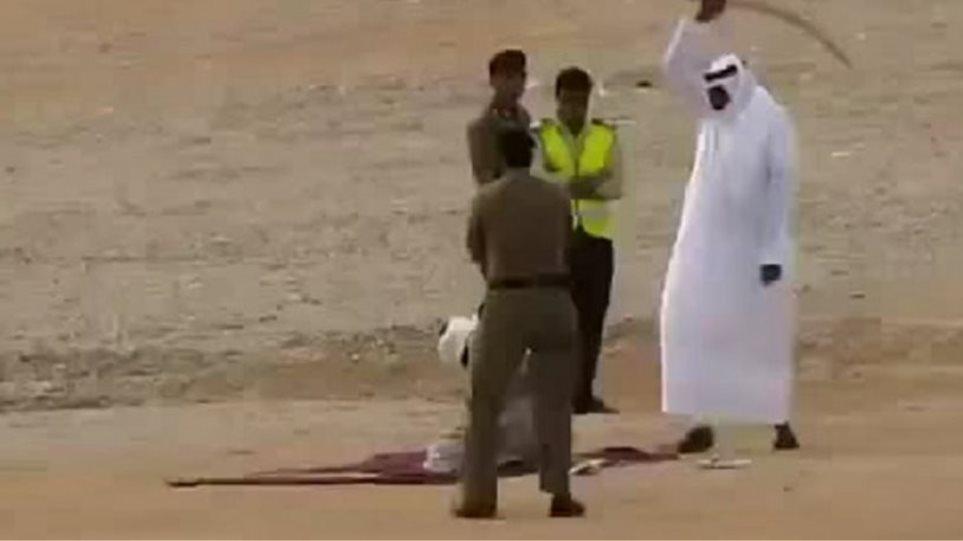Σαουδική Αραβία: Έφθασαν τις 150 οι εκτελέσεις θανατοποινιτών μέσα στο 2015