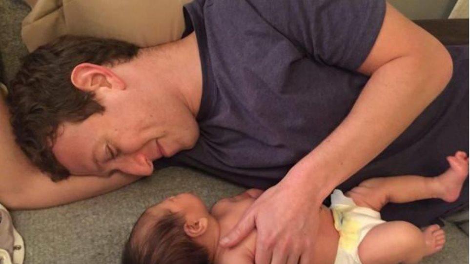 Αυτή είναι η πρώτη ανάρτηση του Ζούκερμπεργκ με τη νεογέννητη κόρη του