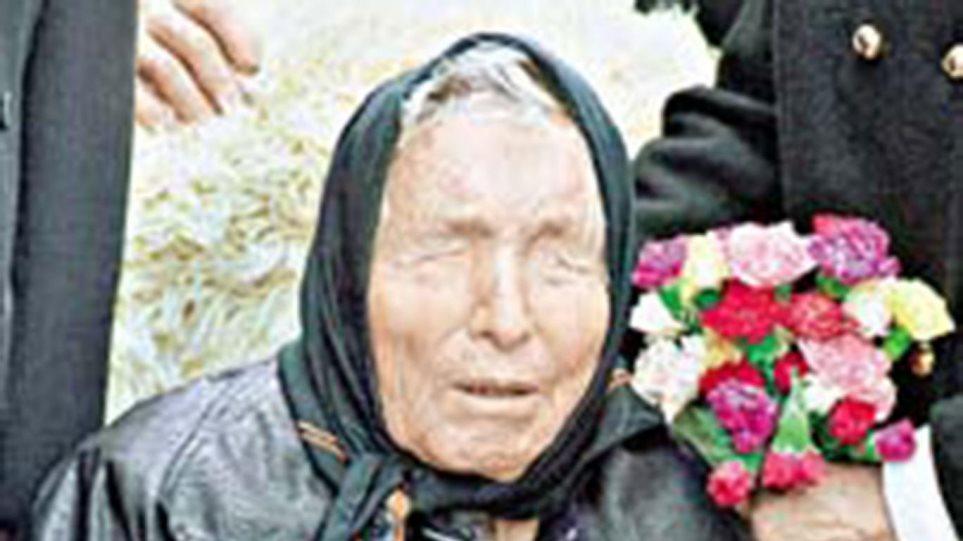 Η Βουλγάρα «Παΐσιος» ή «Νοστράδαμος των Βαλκανίων» που είχε προβλέψει τις επιθέσεις των τζιχαντιστών