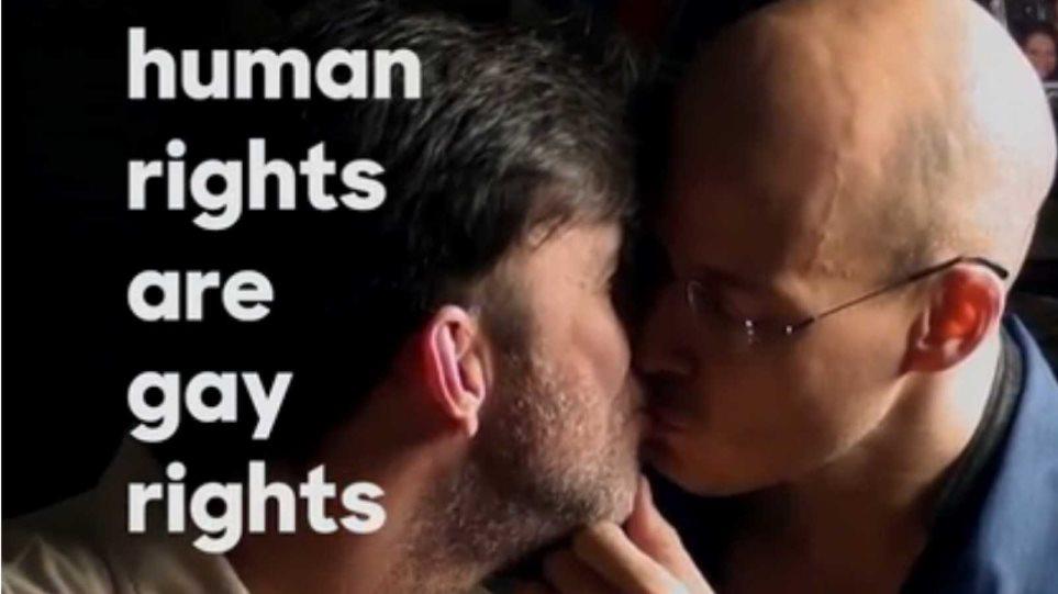 Δείτε το νέο σποτ της Χίλαρι Κλίντον που δείχνει γκέι ζευγάρια να φιλιούνται