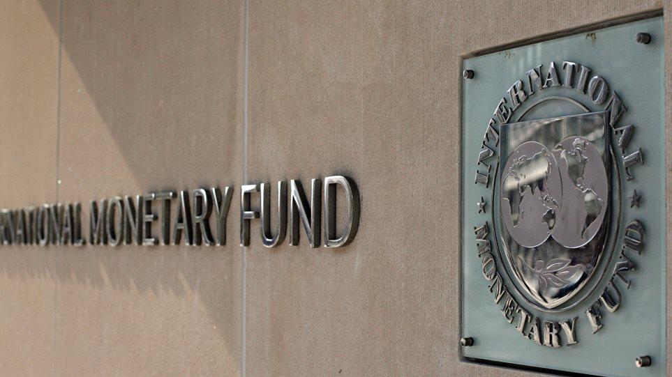 ΔΝΤ: Χαλαρώνει τις πολιτικές δανειοδότησης με το βλέμμα στην Ουκρανία