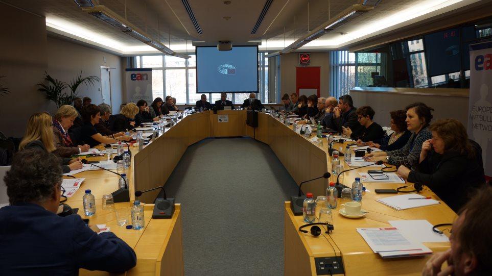 Στο Ευρωκοινοβούλιο το Χαμόγελο του Παιδιού και το Ευρωπαϊκό Δίκτυο κατά του bullying