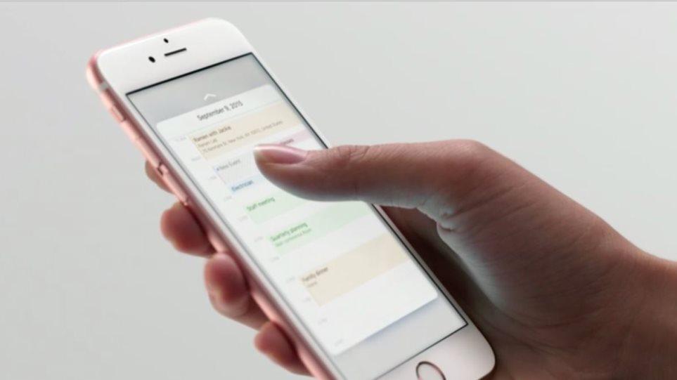 Δείτε τον μυστικό -και πανεύκολο- τρόπο για να κάνετε πιο γρήγορο το iPhone σας
