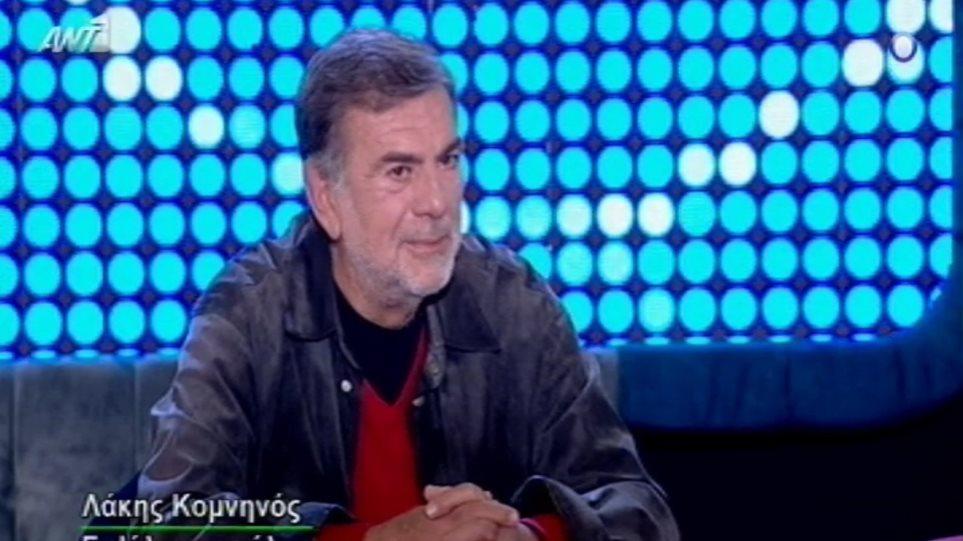 """Ο Λάκης Κομνηνός στο «OΛΑ Πρώτη Φορά»: Δεν έχει ξαναγίνει τέτοια """"γυριστή"""" όπως του ΣΥΡΙΖΑ"""