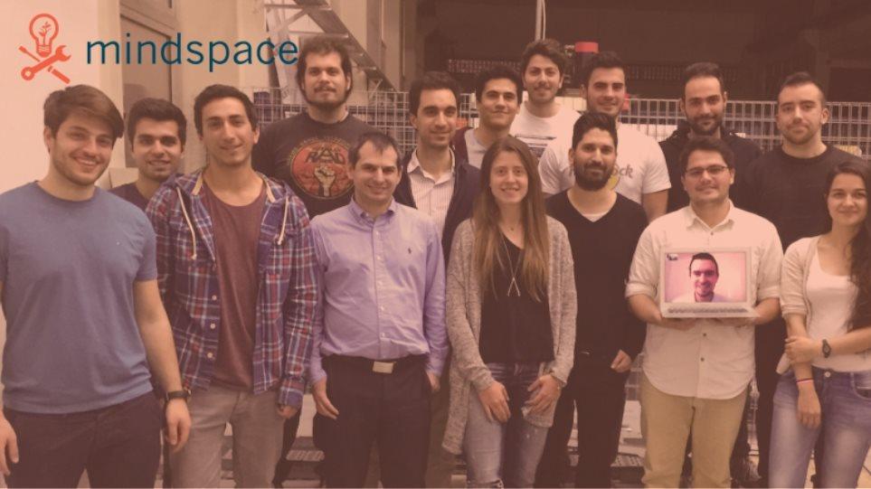 Mindspace: Εγκαινιάζεται νέος χώρος για startups φοιτητών