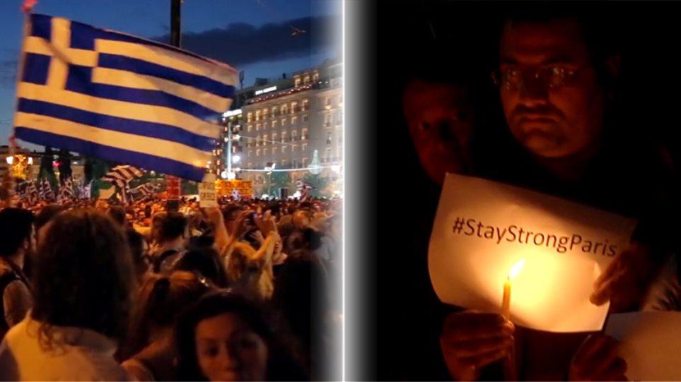 Η ελληνική κρίση στα 10 πιο πολυσυζητημένα θέματα στο Facebook για το 2015