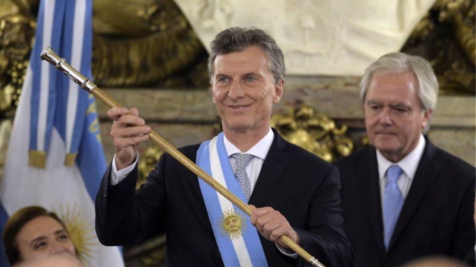 Αργεντινή: Ορκίστηκε ο νέος πρόεδρος Μαουρίτσιο Μάκρι
