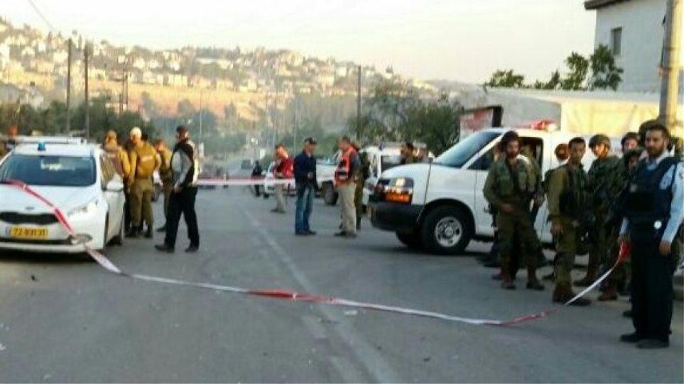 Τέσσερις Ισραηλινοί τραυματίες από επίθεση Παλαιστινίων με αυτοκίνητο