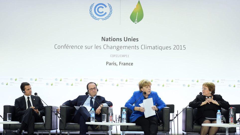 COP21: «Ζήτημα ανθρωπίνων δικαιωμάτων ο περιορισμός της παγκόσμιας υπερθέρμανσης»