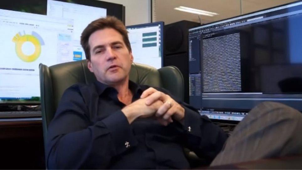 Αυστραλία: Επιδρομή της αστυνομίας στο σπίτι του φερόμενου ως δημιουργού του bitcoin