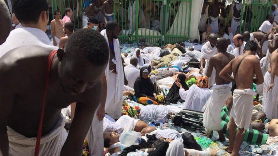 Σ. Αραβία: Στους 2.411 ο τελικός απολογισμός των νεκρών από το φετινό Hajj
