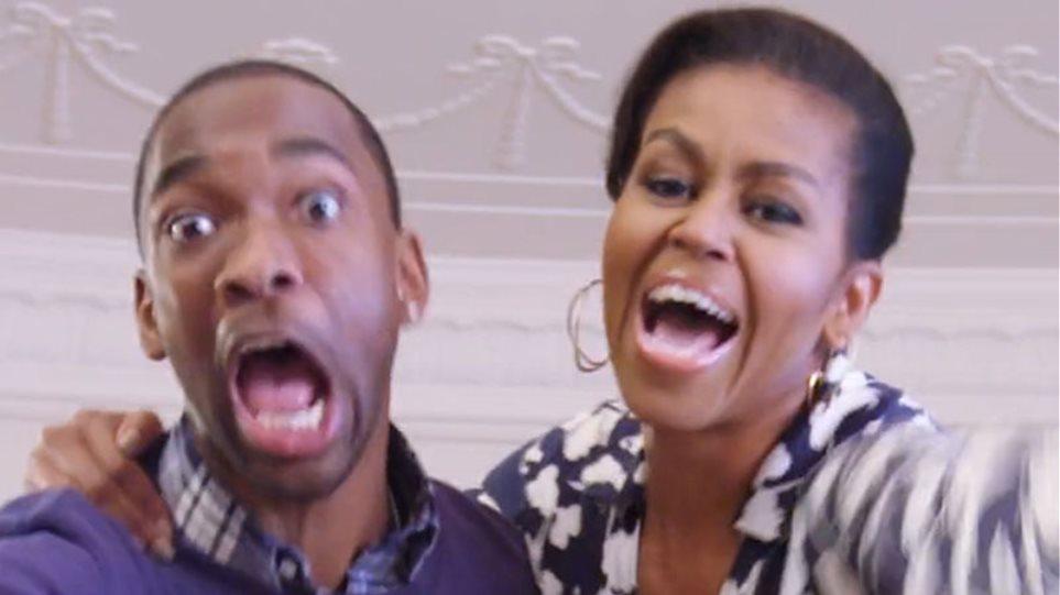 Βίντεο: Η Μισέλ Ομπάμα...ραπάρει για να πείσει τους Αμερικανούς νέους να σπουδάσουν