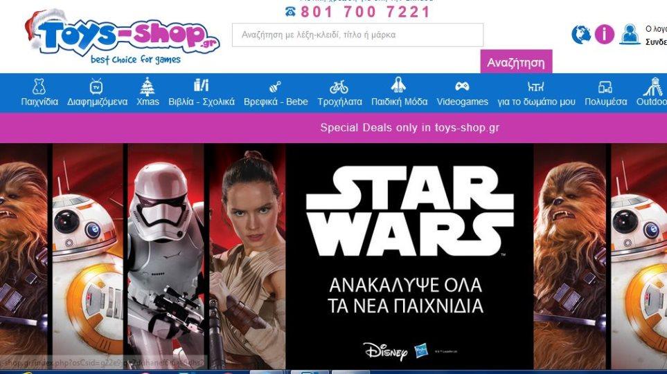 Τα φετινά Χριστούγεννα γίνονται πιο λαμπερά με παιχνίδια από το toys-shop.gr