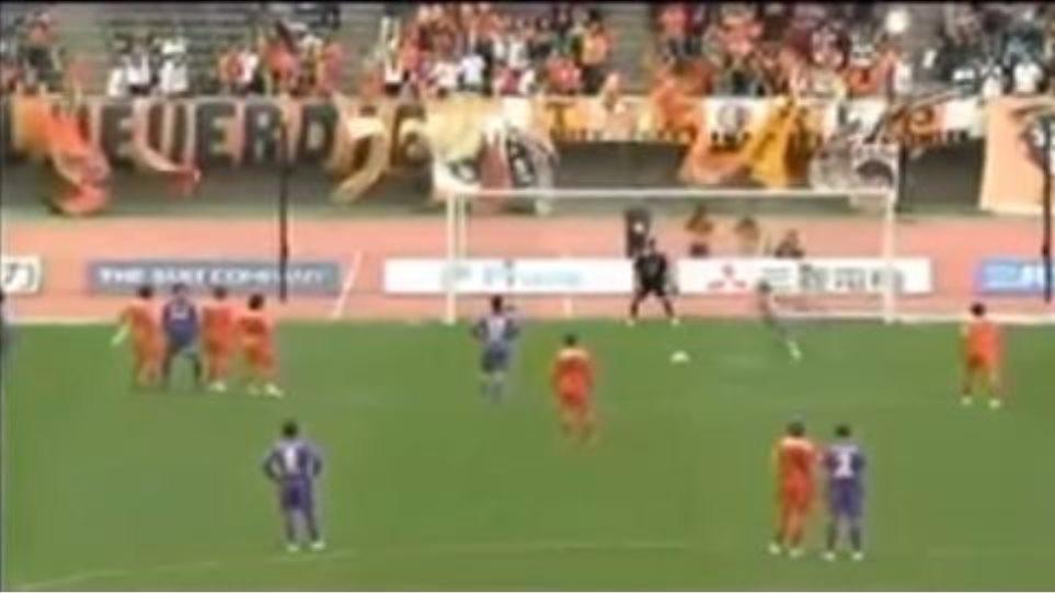 Δείτε το βίντεο με την απίστευτη «κομπίνα» Ιαπώνων ποδοσφαιριστών