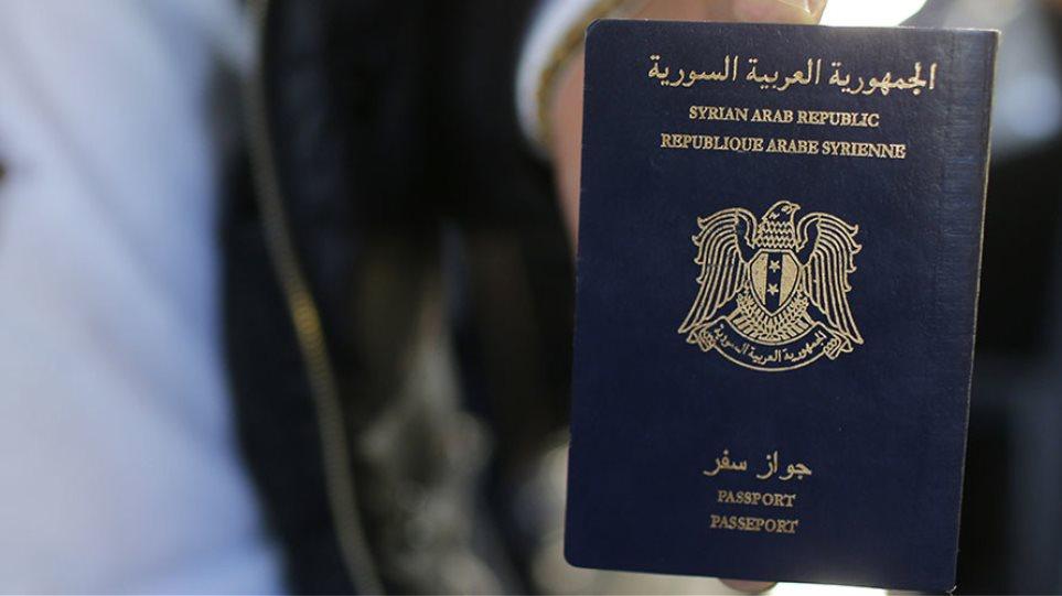 Οι τζιχαντιστές εκδίδουν «γνήσια διαβατήρια», προειδοποιούν οι ΗΠΑ