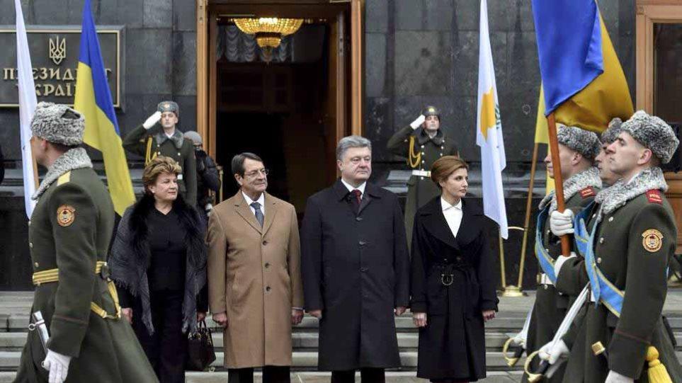 Αναστασιάδης: Σεβόμαστε την εδαφική κυριαρχία της Ουκρανίας