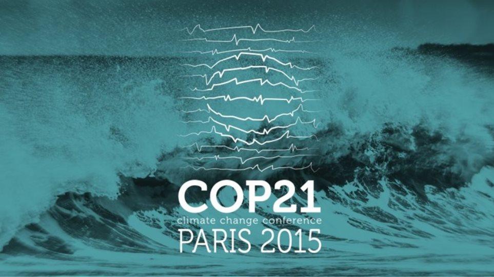 COP21: Αναβάλλεται για αύριο το τελικό κείμενο συμφωνίας για το Κλίμα