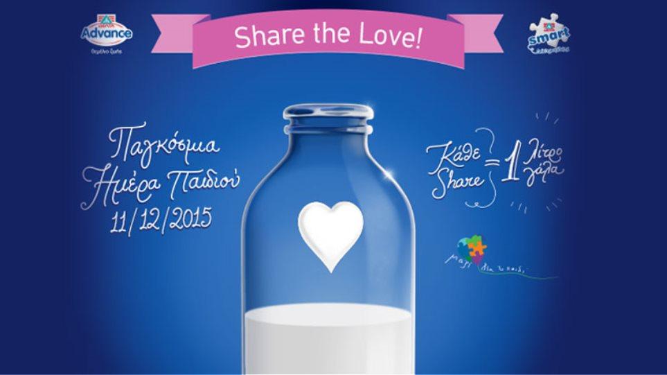 Το Γάλα ΔΕΛΤΑ κοντά στα παιδιά