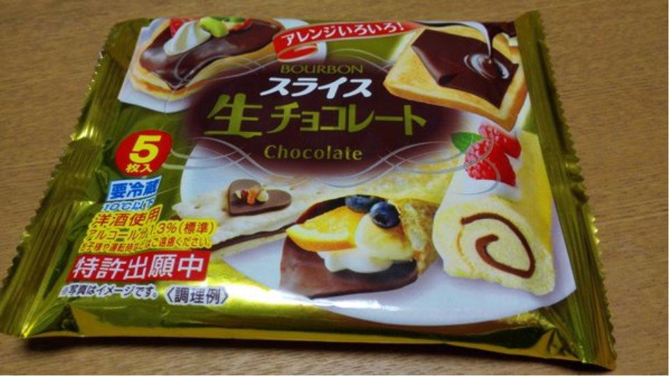 Η τελευταία τρέλα στην Ιαπωνία: Σοκολάτα σε... φέτες