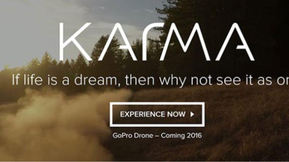Βίντεο: Karma, το drone που δημιούργησε η GoPro