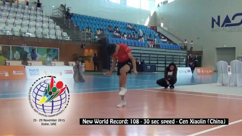 Δείτε πώς ένας 11χρονος σπάει το παγκόσμιο ρεκόρ στο... σκοινάκι!