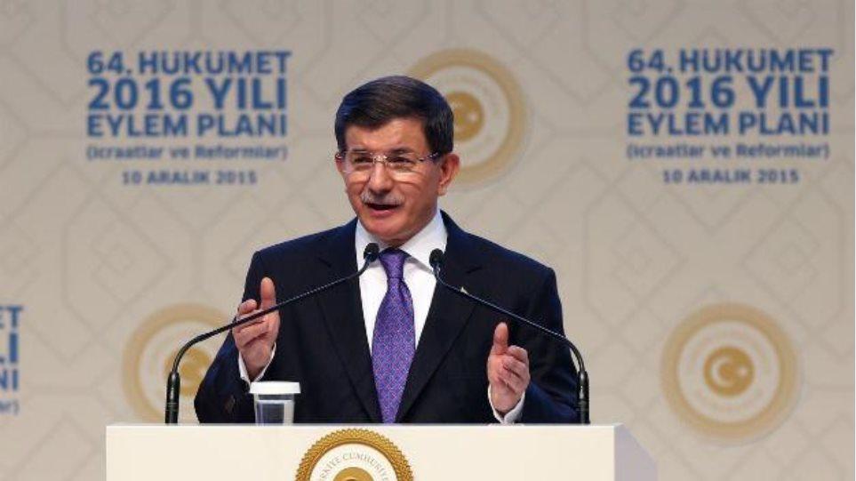Τουρκία: Αύξηση του κατώτατου μισθού κατά 30% ανακοίνωσε ο Νταβούτογλου