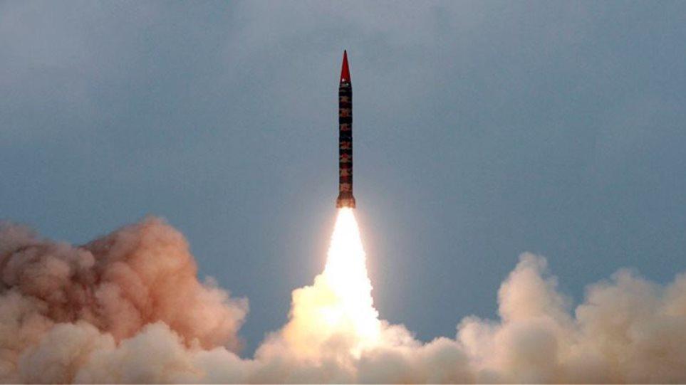 Πακιστάν: Επιτυχημένη δοκιμή βαλλιστικού πυραύλου με δυνατότητα μεταφοράς πυρηνικών