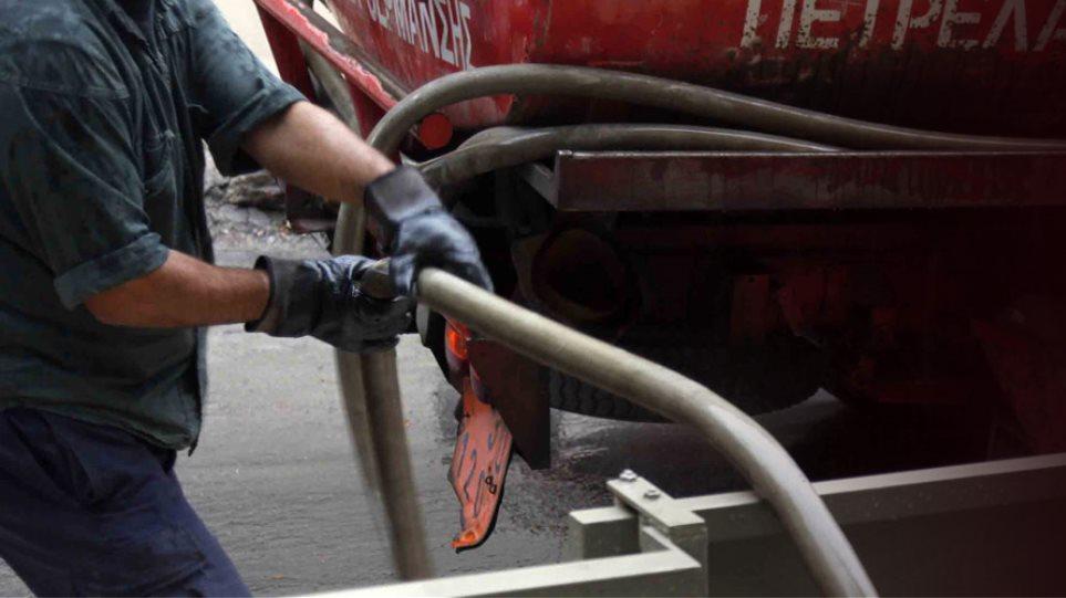 Και νέο ψαλίδι στο επίδομα πετρελαίου