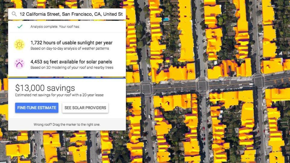 Εφαρμογή υπολογίζει πόση ηλιακή ενέργεια μπορεί να παράγει το σπίτι σας