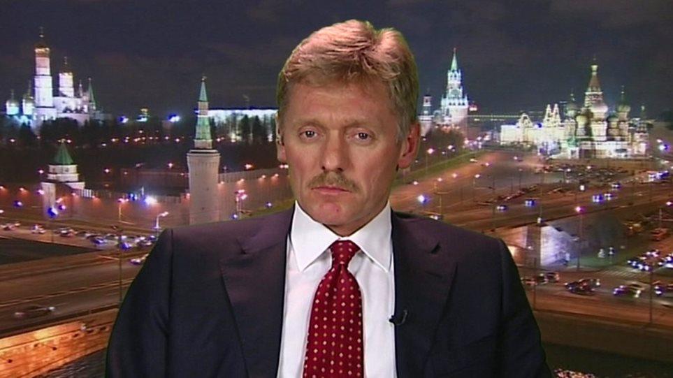 Κρεμλίνο: Η Ρωσία δίνει όπλα στις νόμιμες αρχές της Συρίας