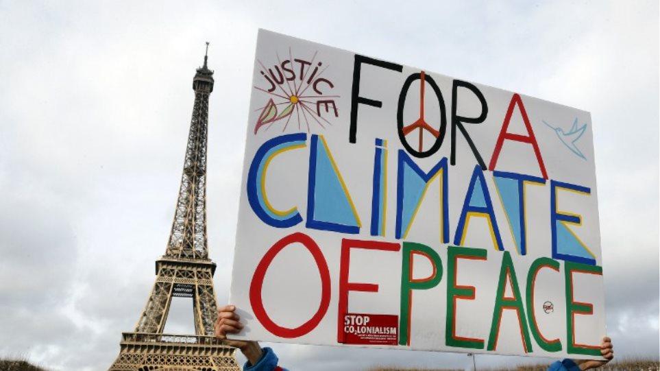 Κομισιόν: Βέβαιη η έγκριση της ιστορικής συμφωνίας  για το κλίμα