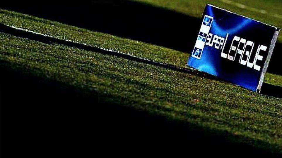 Superleague: Με τρια ματς ανοίγει η αυλαία της 14ης αγωνιστικής