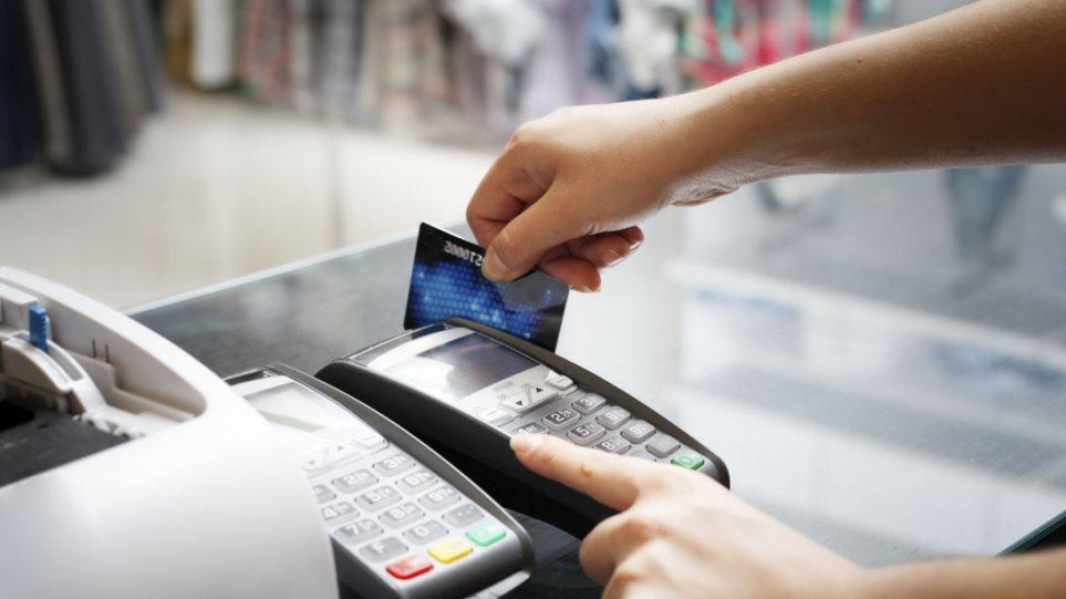 Αγορές ύψους 9.545€ μέσω κάρτας για το αφορολόγητο του 2016