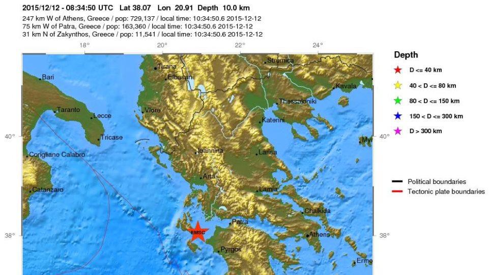 Σεισμός 4,5 Ρίχτερ στην Κυλλήνη
