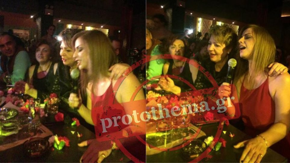 A night out with SYRIZA spokeswoman, carried away by Rallia's voice (pics)