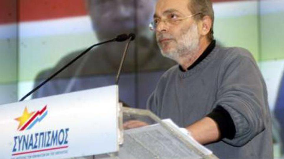 Βουλευτής ΣΥΡΙΖΑ: Mε 1,5 εκατ. ανέργους η κυβέρνηση δεν θα πάει μακριά