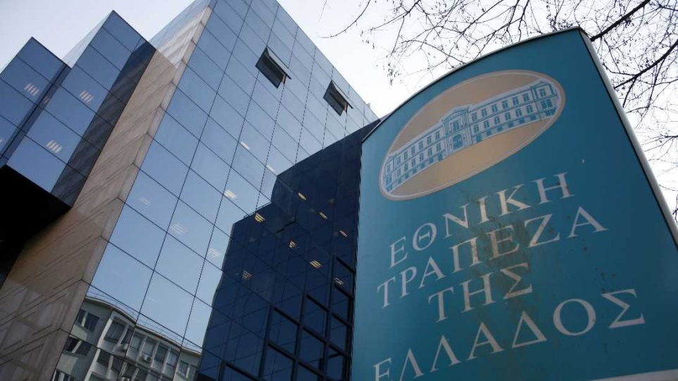 Κατσέλη: Η Εθνική Τράπεζα θα πρωτοστατήσει στην προσπάθεια της οικονομικής ανάκαμψης