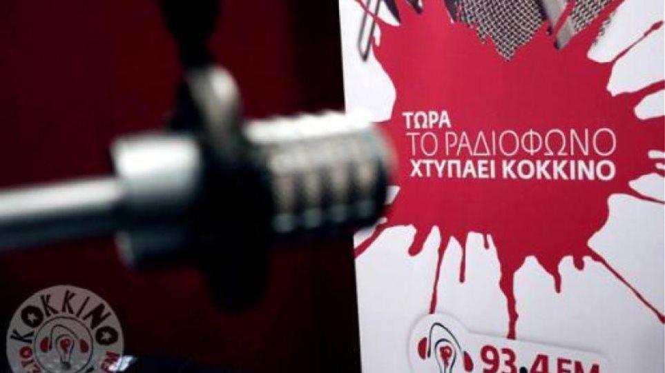 Οι κρατούμενοι μαθητές μπορούν να συμμετέχουν σε παραγωγή ραδιοφωνικής εκπομπής «Στο Κόκκινο»