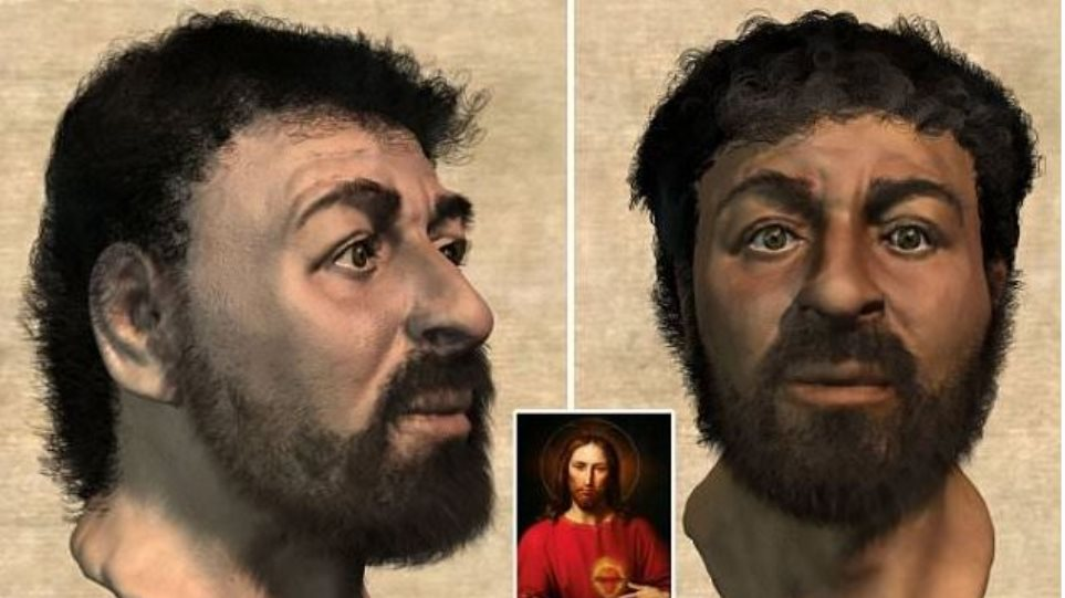 Αυτό είναι το «πραγματικό» πρόσωπο του Ιησού;